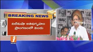 Telangana Govt Held Civic Reception For Vice President Venkaiah naidu In Rajbhavan | iNews
