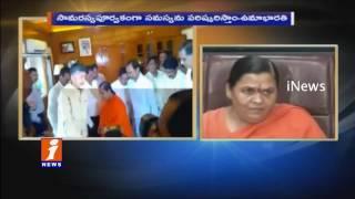 Uma Bharti After Apex Council Meeting   KCR  Chandrababu Naidu   iNews