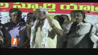 TJAC Chairman Kodandaram Fires On TRS Govt At Amara Veerula Spoorthi Yatra | iNews