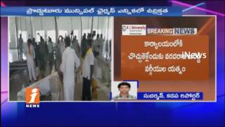 High Tension In Proddatur Municipal Chairman Elections | Conflicts Still Continue | iNews