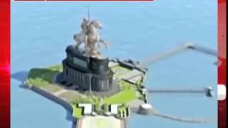 दुनिया का सबसे ऊँचा मूर्ति शिवाजी मेमोरियल !