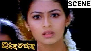 Dharmavarapu Subramanyam Telling His Funny Story To Sadha Family || Avunanna Kaadanna Movie Scenes