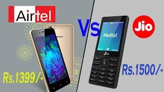 AirTel Vs Jio Phone? AirTel 4G VoLTE Phone? Jio Phone? AirTel Plans? Jio Plans? | by Pitara Channel