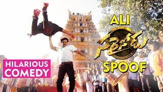 Ali Sarrainodu Spoof Hilarious Comedy Trailer Latest Telugu Movies Bhavani HD Movies