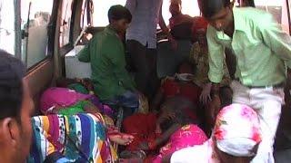 भयानक सड़क हादसे में चार महिलाओं की  हुई मौत