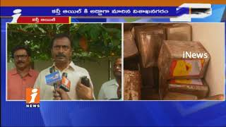 Vigilance Officers Raids Adulteration Oil Manufacturing Center In Visakha   iNews