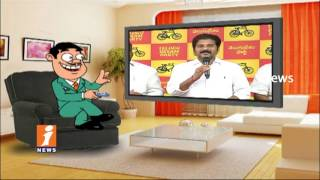 Dada Satirical Counter On Revanth Reddy His Press Meet | Pin Counter | iNews