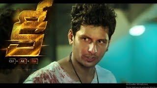 KEE Telugu Movie Trailer | New Kee Movie Teaser | Jeeva | Nikki Galrani | Anaika Soti | Movie 2017