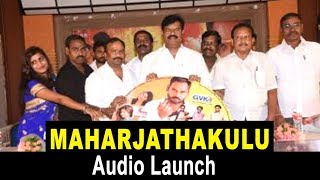 Maharjathakulu Movie Audio Launch || 2017 Latest Telugu Movies || Bhavani HD Movies