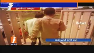 Conflicts Between TRS Leaders In Narayanpet On Sand Issues  | Mahabubnagar | iNews