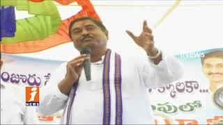 YSRCP Leader Dharmana Prasada Rao Rally Over Corruption In Govt Hudud House | iNews