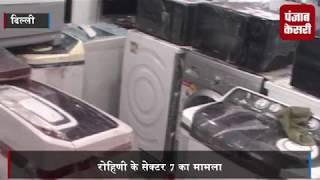 इलेक्ट्रॉनिक शोरूम में चोरों का धावा, 40 लाख का सामान लेकर हुए फरार