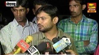 Kanhaiya and 21 JNU Students Receive Show Cause Notice