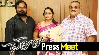 Chalo Movie Press Meet    Naga Shourya, Rashmika Mandanna