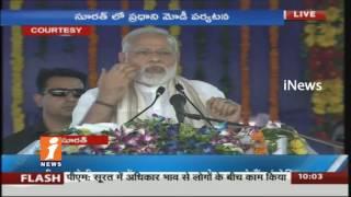 PM Modi Speech at Inauguraton of Kiran Multispeciality Hospital   Surat   iNews
