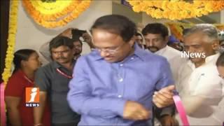 Minister Laxma Reddy Inaugurates Latest Medical Equipment In Osmania Hospital | Hyderabad | iNews