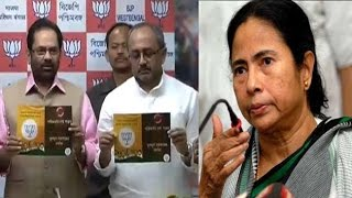 BJP releases 'charge sheet' against Trinamool Govt in Bengal - News Video