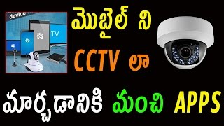 Best apps to turn your old android phone into a CCTV  || Telugu || Spying apps