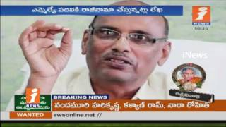 Bojjala Gopala Krishna And Bonda Uma Resigns To Their MLA Post | Protest for Cabinet Set | iNews