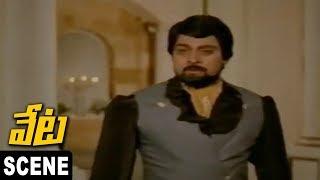 Chiranjeevi Meet Nutan Prasad   Comedy Scene    Veta Movie Scenes