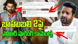 Jr NTR Shocking Commnents on Baahubali 2 Movie | Prabhas | SS Rajamouli | Jai Lava Kusa | Anushka