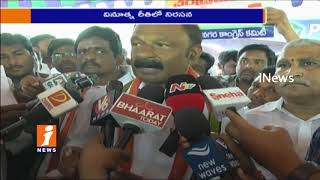 One Year For Demonetisation | PCC Chief Raghuveera Reddy Slams Modi Govt In Vijayawada | iNews