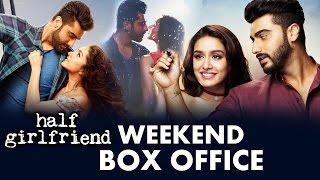 Half Girlfriend WEEKEND Box Office Collection - HUGE JUMP - Arjun Kapoor, Shraddha Kapoor