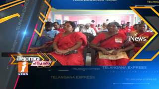 Telangana EXpress Speed News (25-0-2017) | iNews
