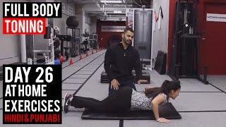DAY 26 Full Body TONING Workout! (Hindi / Punjabi)