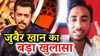 Angry Zubair Khan TRIES To Expose Salman And Bigg Boss