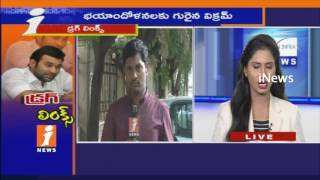 Congress Leader Mukesh Goud Son Vikram Goud Involved In Narcotic Case? |Hyderabad| iNews