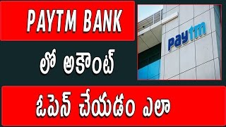 How Do I Open an Account in Paytm | Payments Bank | Telugu
