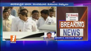All Arrangements Set For New Cabinet Ministers Oath Taking Ceremony | Amaravati | iNews