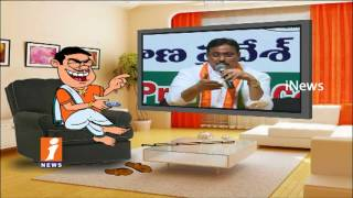 Dada Punches On Congress Leader Danam Nagender His Speech | Pin Counter | iNews