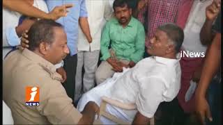 Police Lathi Charge on YSRCP Activists at Tadipatri | Pedda Reddy Goes Illnesses | iNews