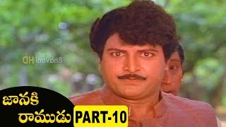 Janaki Ramudu Full Movie Part 10 Nagarjuna, Vijayashanthi K.Raghavender Rao