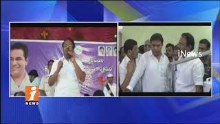 KTR & Laxma Reddy Inaugurates Dialysis Center, ICU & Blood Bank In Govt Hospital |Sircill| iNews