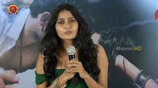 Naa Roote Separate Movie Press Meet || 2017 Latest Telugu Movies || Bhavani HD Movies