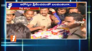 Police Interrupts Congress Ponnam Prabhakar Hunger Strike In Karimnagar | iNews