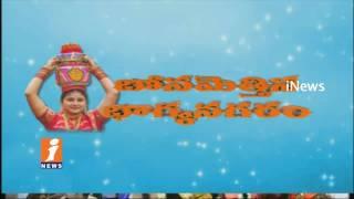 Minister Talasani Srinivas Yadav Speaks To Media On Lashkar Bonalu Celebration  Secunderabad  iNews