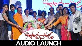 Soda Goli Soda Movie Audio Launch Hari Krishna 2017 Telugu Movies