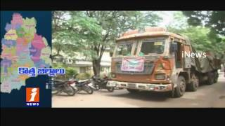 All Arrangements Set For Suryapet District | Telangana New Districts Formation | iNews