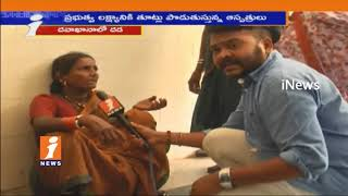 New Born Baby Died Due To Doctor Negligence | Report From Nagar Kurnool Hospital | iNews