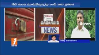 Kesineni Bus Travels Services Stops | Announces MP Kesineni Nani | iNews