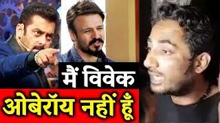 Salman Khan RUINED My Life, I'm Not Vivek Oberoi, Says Zubair Khan After Eviction - Bigg Boss 11