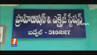 Corruption In Prohibition And Excise Department | Task Force Police Suspended CI | Badvel | iNews