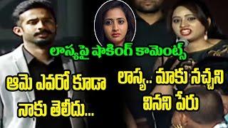 లాస్యపై షాకింగ్ కామెంట్స్ | Anchor Ravi and Ashwini Shocking Comments on Lasya | Keshava Pre Release