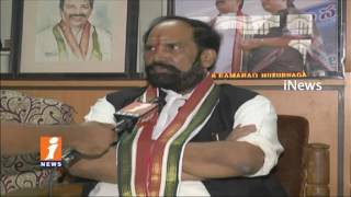 T PCC Chief Uttam Kumar Face To Face | T Congress Party Speedup On Next Election | iNews