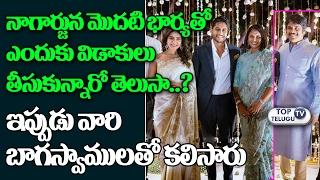 Naga Chaitanya's MOM Lakshmi at Samantha & Naga Chaitanya Engagement | Samantha | Akkineni Family