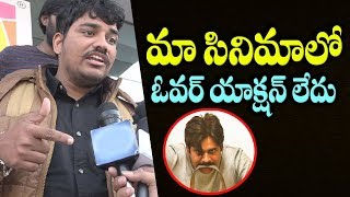 Balayya Fan Indirect Satires on Pawan Kalyan | #JaiSimha | Balakrishna | #NBK102 | Top Telugu TV